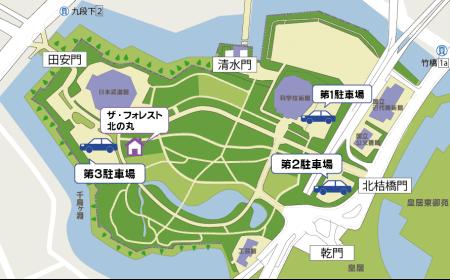 北の丸駐車場